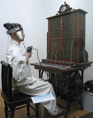 Корейский телефонист