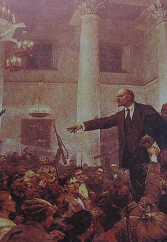 Ленин. Газетная вырезка