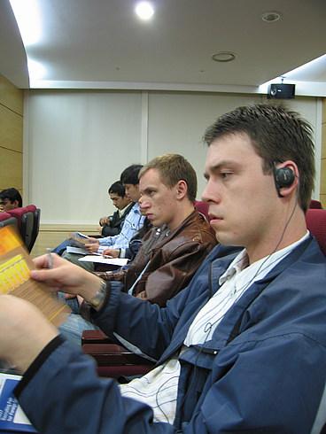 В Конференсзале слушаем рассказ про визовую систему Голден Карт